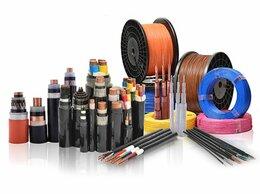 Кабели и провода - кабель провод , 0
