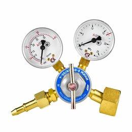 Аксессуары и комплектующие - 🔥Регулятор расхода газа У-30/АР-40-5 МИНИ, 0