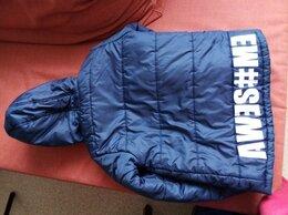 Куртки и пуховики - Детская куртка, 0