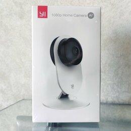 Камеры видеонаблюдения - Домашняя IP камера YI 1080 P, 0