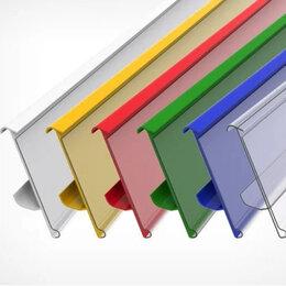 Расходные материалы - Ценникодержатель полочный TEN39 длина 988 мм., 0