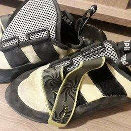 Скальные туфли - Скальные туфли, 0