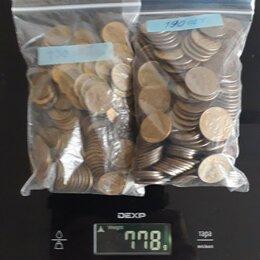 Монеты - Монеты номиналом 10 коп. и 50 коп. банка РФ, 0