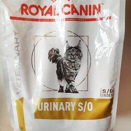 Корма  - Корм для кошек Royal Canin Urinary S/O, 0