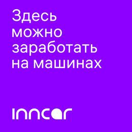 Сфера услуг - Готовый бизнес на прокате машин в Волгограде, 0