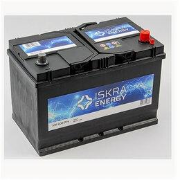 Перевозка багажа - Аккумулятор ISKRA Energy Asia 91 Ач 740А обр. пол. D31L, 0