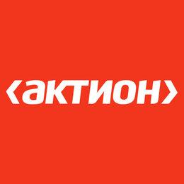 Операторы - Оператор call-центра Новый город, 0