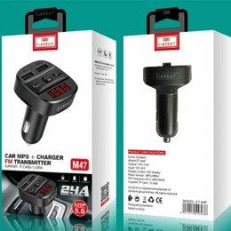 Автоэлектроника и комплектующие - Автомобильное зарядное устройство Earldom ET-M47, 0
