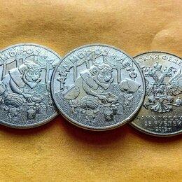 Монеты - 25 р. мультики Дед мороз и лето, 0
