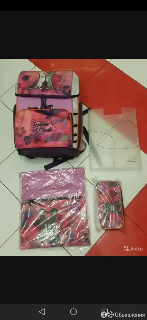 Scheniders рюкзак школьный  по цене 8500₽ - Рюкзаки, ранцы, сумки, фото 0