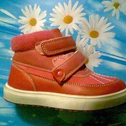 Ботинки - Ботинки для девочки 26, 0