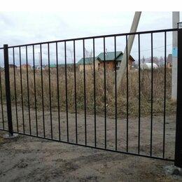 Заборы, ворота и элементы - Забор сварной б/у 108 м. Ворота, 0