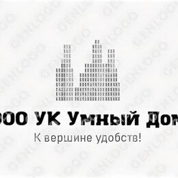 Администраторы - Офис-менеджер/администратор/помощник руководителя, 0