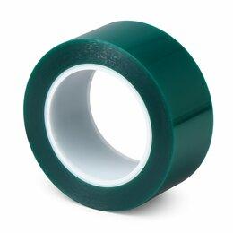 Строительный скотч - Пэт малярная лента для порошковой покраски Folsen 62316625, 0