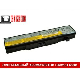 Батарейки - Новый оригинальный аккумулятор Lenovo G580, 0