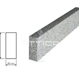 Тротуарная плитка, бордюр - Гранитный бордюр ГП-5, 0