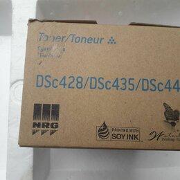 Чернила, тонеры, фотобарабаны - Тонер NRG DT 445 голубой 888359, 0