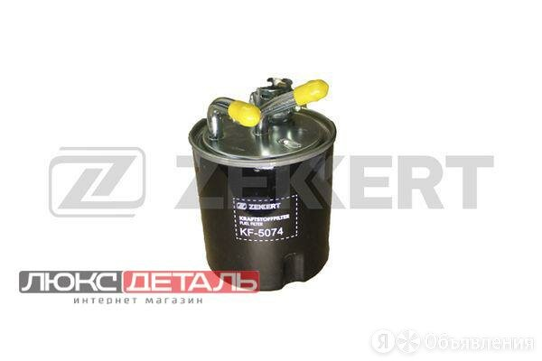 ZEKKERT KF5074 Фильтр топл. Nissan NP 300 Navara D40 05-  Pathfinder R51 06-  по цене 619₽ - Отопление и кондиционирование , фото 0