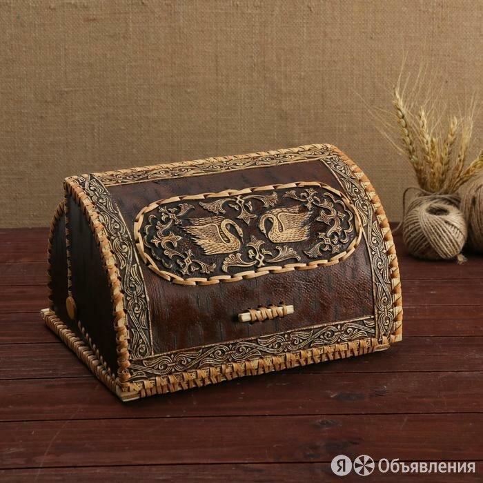 Хлебница «Лебеди», сложная, 28×22×15см, береста, микс по цене 3522₽ - Хлебницы и корзины для хлеба, фото 0