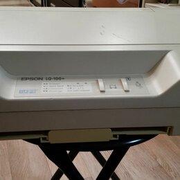 Принтеры, сканеры и МФУ - Принтер Epson LQ-100+, 0