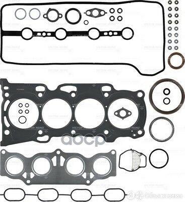 Комплект Прокладок Двигателя Toyota Rav 4/Avensis 2.0 00- VICTOR REINZ арт. 0... по цене 5000₽ - Автоэлектроника и комплектующие, фото 0