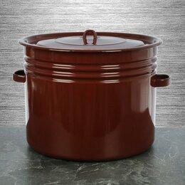 Кастрюли и ковши - Сибирские товары Бак, 40 л, цвет коричневый, 0