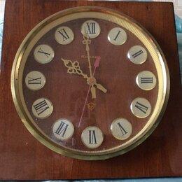 Часы настенные - Настенные часы янтарь , 0