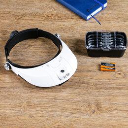 Лупы - Лупа налобная 1-3.5х бинокулярная, с подсветкой, 5 линз в комплекте, 3 ААА, 0