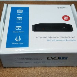 ТВ-приставки и медиаплееры - DVB-T2 приставка Rombica Cinema T2 v03, 0