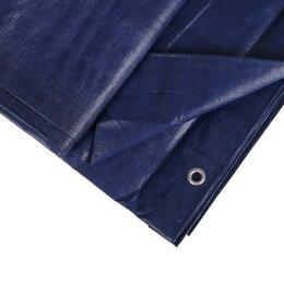 Тенты строительные - Тент защитный, 6 × 8 м, плотность 180 г/м², синий/серебристый, 0
