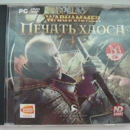"""Игры для приставок и ПК - PC DVD WARHAMMER """"Печать хаоса"""" 2007 г, 0"""