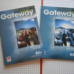 Учебные пособия - Gateway B2+ учебник, 0