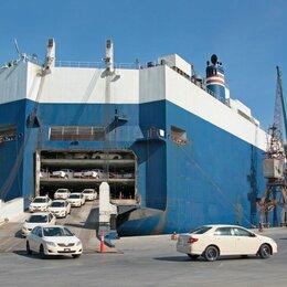 Транспорт и логистика - Доставка авто по всему миру, импорт, экспорт, 0