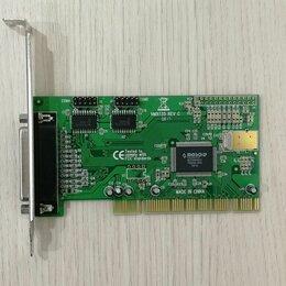 Прочие комплектующие - Контроллер LPT NM9735 rev. C, 0