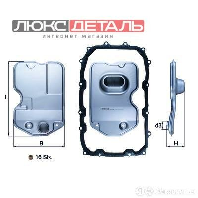 MAHLE HX160KIT Фильтр гидравлический  по цене 2132₽ - Прочее, фото 0