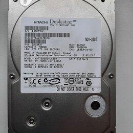 """Жёсткие диски и SSD - Hitachi SATA 3,5"""" 7200 RPM 500Gb, 0"""