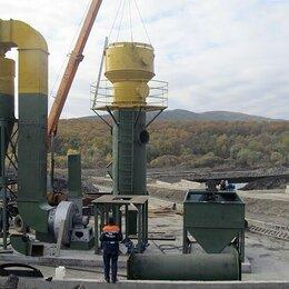 Промышленное климатическое оборудование - Промышленное воздухоочистное и пылеулавливающее оборудование, 0