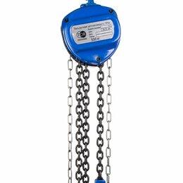 Грузоподъемное оборудование - Таль ручная шестеренная TOR ТРШ (C) 0,5ТХ3М (N), 0