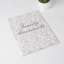 Обложки для документов - Папка для семейных документов, 2 комплекта, цвет розовый, 0