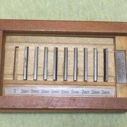 Измерительные инструменты и приборы - Набор концевых мер длины 1-Н4, 0