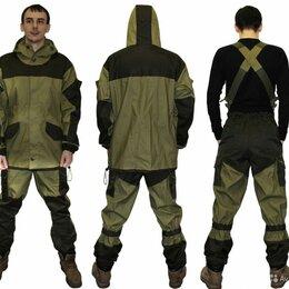 Одежда и обувь - Костюм Горка куртка+ брюки тк. Палатка/грета, 0
