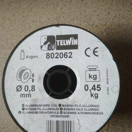 Электроды, проволока, прутки - Алюминиевая проволока для полуавтомата 0.8 мм., 0.45 кг., 0