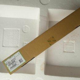 Чернила, тонеры, фотобарабаны - Кронштейн для отделителей Рико B180-4222, 0