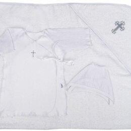 Крестильная одежда - Крестильный набор для мальчика Папитто (цвет: белый, полотенце/рубашка/чепчик..., 0