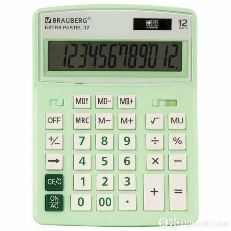 Настольный калькулятор BRAUBERG EXTRA PASTEL-12-LG по цене 566₽ - Канцелярские принадлежности, фото 0