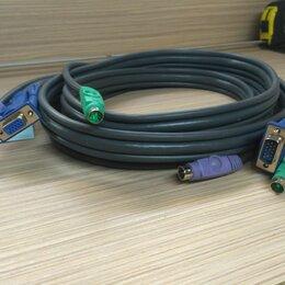 Компьютерные кабели, разъемы, переходники - Кабель для kvm ps/2+ps/2+vga15m male-female 3м б/у, 0