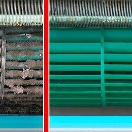 Ремонт и монтаж товаров - Чистка и ремонт сплит-систем!, 0