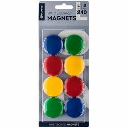 Новогодний декор и аксессуары - Магнит д/доски Globus (8шт), 40мм, ассорти, 0