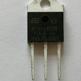 Радиодетали и электронные компоненты - Семистор BTA41-800B для электроники, 0