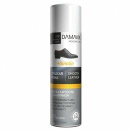 Аэрозольная краска - краска-аэрозоль для гладкой кожи 250мл dамаv_к черный с ланолином 9002-018, 0